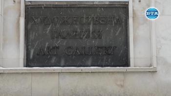 "Изложба ""Вдъхновение"" в Художествена галерия - Добрич"