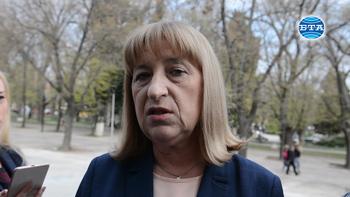 Правосъдният министър Цецка Цачева подаде оставка