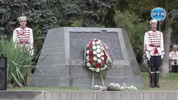 Честване на Независимостта на България  в София