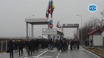 Откриха нов ГКПП на българо-румънската граница