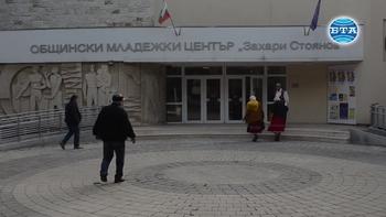 Регионален събор на хората от третата възраст в Добрич