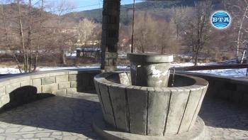Община Перник иска да управлява минералния извор в село Рударци