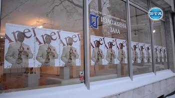 Скулпторът Александър Пройнов - АПЕР представя своя изложба в Бургас