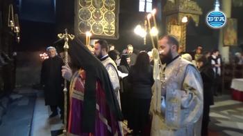 """В Благоевград честваха храмовия празник на черквата """"Въведение Богородично"""""""