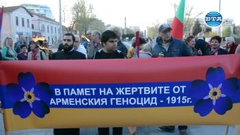 Арменската общност в Бургас почете паметта на жертвите от арменския геноцид