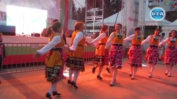 Бесарабски българи показаха изкуството си в Перник