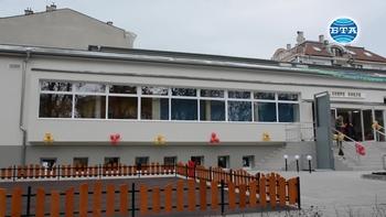 Нов учебен център бе открит в Бургас