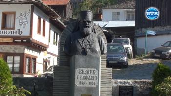 140 години от рождението на Българския Екзарх Стефан