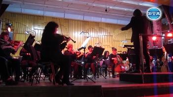 В Плевен представиха световна премиера на симфоничен концерт с музика от компютърни игри