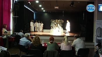 """Ученически фестивал за театрално изкуство """"Театър-Игра-Живот"""" започва в пловдивския район """"Тракия"""""""
