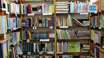 Мобилна библиотека доставя книги до домовете в Благоевград
