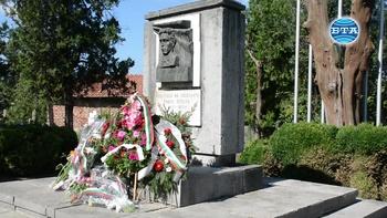 На Къкринското ханче бяха отбелязани 181 години от рождението на Васил Левски