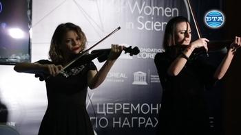 """Връчиха наградите на победителите от Националната стипендиантска програма """"За жените в науката"""""""