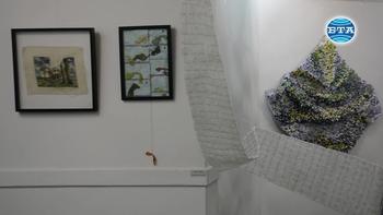 "Бургаската художествена галерия е домакин на изложба под наслов ""Second Life"""