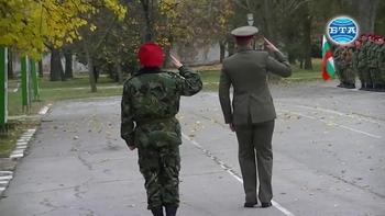 Ден на отворените врати във военни поделения край Ямбол по повод празника на Сухопътните войски - 19 ноември