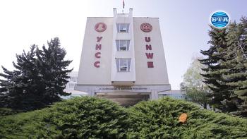 Правителството ще  гласува  7.5 млн. лева  за довършване  строежа на новия корпус на УНСС