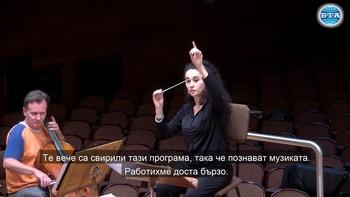 Жена-рицар застава начело на Софийската филхармония