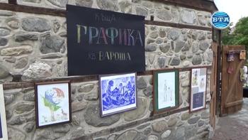 Откриха новата учебна година в Центъра за личностно и творческо развитие на децата в Благоевград