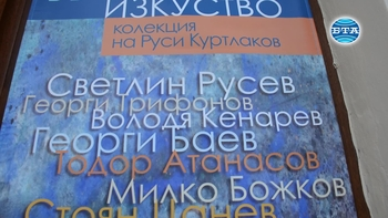 """Експозицията """"Българско изкуство"""" в Бургас"""
