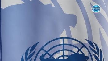 Международният ден на мира бе отбелязан в София