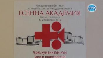 Над 200 кинотворби участват във Фестивала на червенокръстките и здравни филми