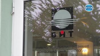 Музей на туризма отваря врати в София