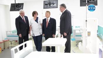 Министър Кирил Ананиев и бизнесменът и дарител Игнат Канев откриха ново отделение по хемодиализа в болница в Русе