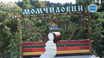Фестивалът на киселото мляко в Момчиловци – култура и традиции