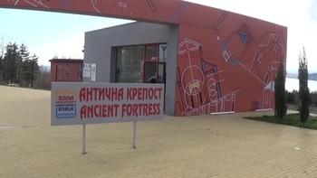 Продължават археологическите проучвания на късноантичното селище край Бяла