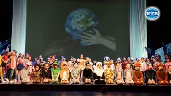 """Мюзикълът """"Космическа приказка"""" премиерно на сцената на Старозагорската опера"""