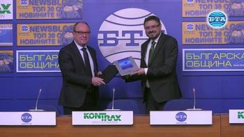 БТА и БАН подписаха договор за сътрудничество