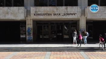 Образователни органови концерти в Добрич