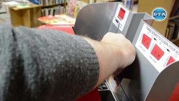 Почистваща машина за книги вече работи във врачанската библиотека