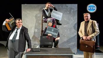 """""""Животът, макар и кратък"""" - премиера на Драматичния театър в Търговище"""