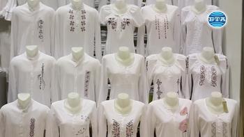 Минен инженер създава дрехи, украсени с български шевици