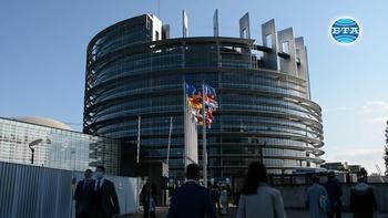 Хиляди млади хора представиха визията си за Европа на Младежка конференция в Страсбург