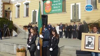 В Котел честваха празника на града и Деня на будителите