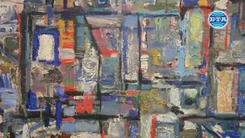 Изложба с непоказвани творби на Георги Баев се открива в Бургас