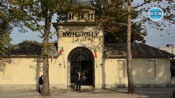 Ден на град  Добрич и 81 години от възвръщането на Южна Добруджа към България
