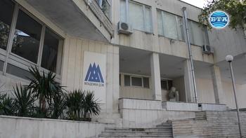 Младежкият дом във Враца започна 50-и творчески сезон