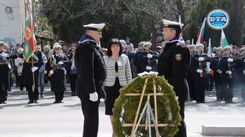 Председателят на Народното събрание Цвета Караянчева участва във Варна в отбелязването на Деня на Тракия