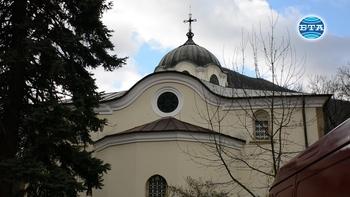 """Във Враца отбелязаха 150 години от освещаването на митрополитския храм """"Св. Николай Мирликийски Чудотворец"""""""