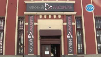 Тайната на магиите в Музея на илюзиите във Велико Търново