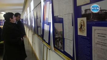 Във Видин беше открита пътуваща изложба, посветена на 140-ата годишнина от Търновската конституция