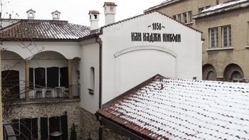 """Изложбата """"От камъка до барута"""" гостува във Велико Търново"""
