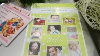 От началото на годината в сливенската болница са се родили близо 80 бебета