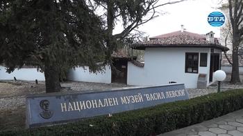 На международен студентски форум в Карлово дискутираха използването на образа на Васил Левски в онлайн пространството