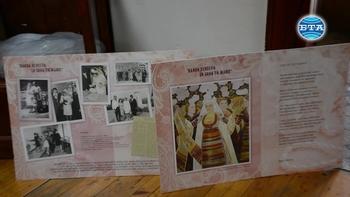 """Изложбата """"Каква невеста си била ти, мамо"""" гостува в Бургас"""