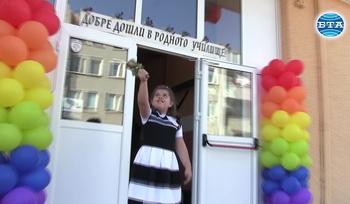 Учители и родители от ромския квартал в Каварна работят съвместно за ограмотяването на децата
