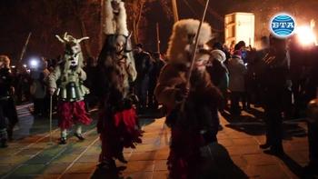 """Празникът """"Сурва"""" се отбелязва в Пернишка област"""
